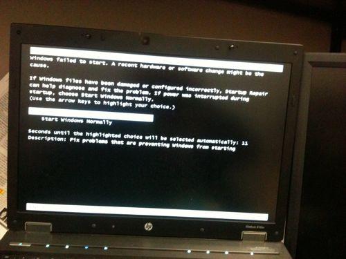 wpid-WindowsFailedToStart-2011-10-5-10-40.jpg